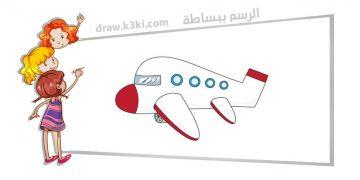 رسم طائرة سفرية